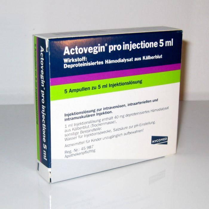 Актовегин – инструкция по применению (уколы, таблетки, мазь, гель, крем).  для чего назначают актовегин?