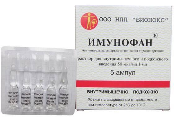 Имунофан для собак — инструкция по применению. имунофан для домашних животных: от чего помогает, как использовать
