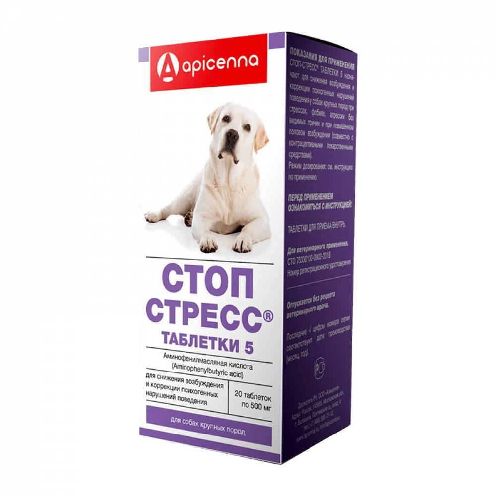 Капли для кошек от гуляния: список негормональных и гормональных средств