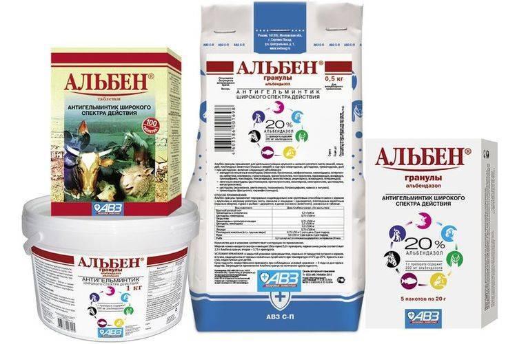 Инструкция по применению альбена в ветеринарии