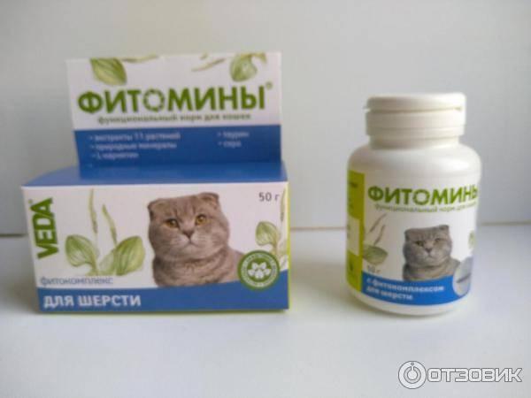 Витамины для кошек, собак, котят, щенков биоритм