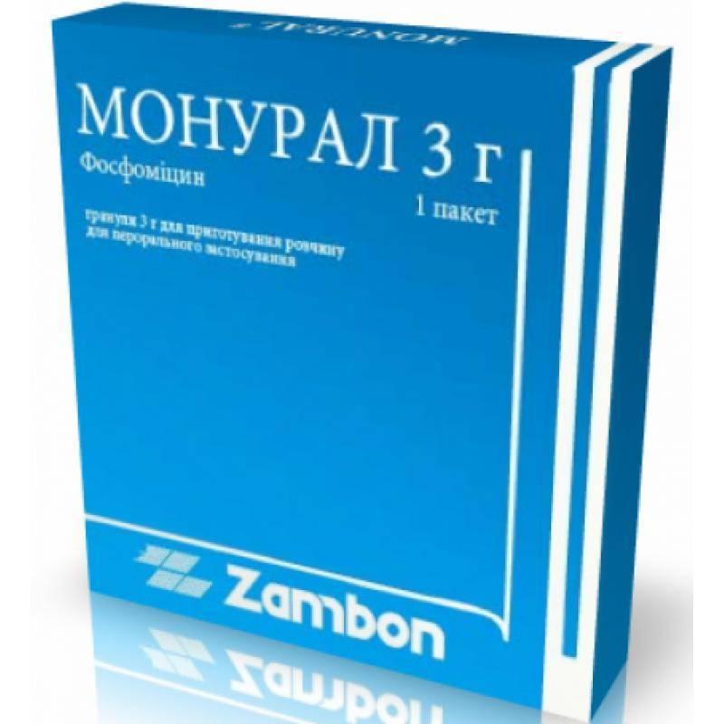 Монурал: инструкция по применению, цена, отзывы, аналоги