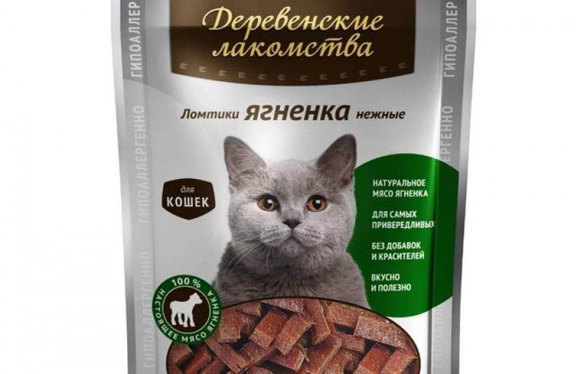 Мальт паста для кошек (видео)