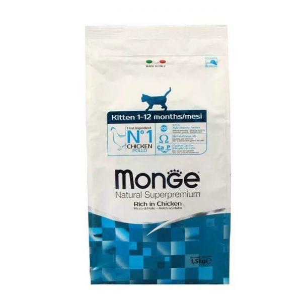 Корм для кошек monge («монж»): отзывы ветеринаров и владельцев животных, состав и виды, преимущества и недостатки