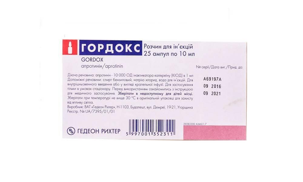 """Концентрат для приготовления раствора для внутривенного введения """"гордокс"""": описание лекарства, инструкция по применению"""