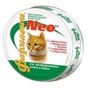 Обзор витаминов для котят, беременных кошек и взрослых котов – жидкие и в таблетках: лучшие витаминные комплексы
