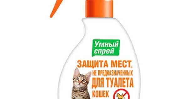 Антигадин для кошек: инструкция и показания к применению, отзывы, цена