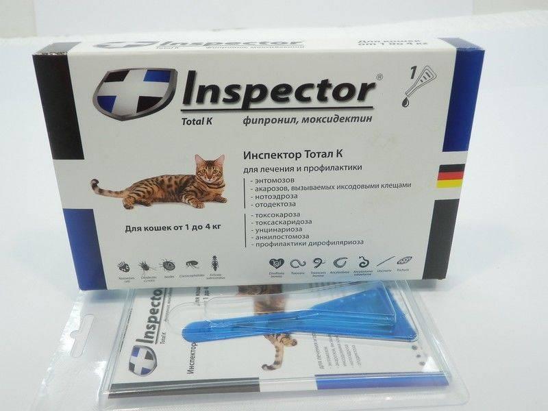Inspector капли от блох и глистов для кошек до 4кг
