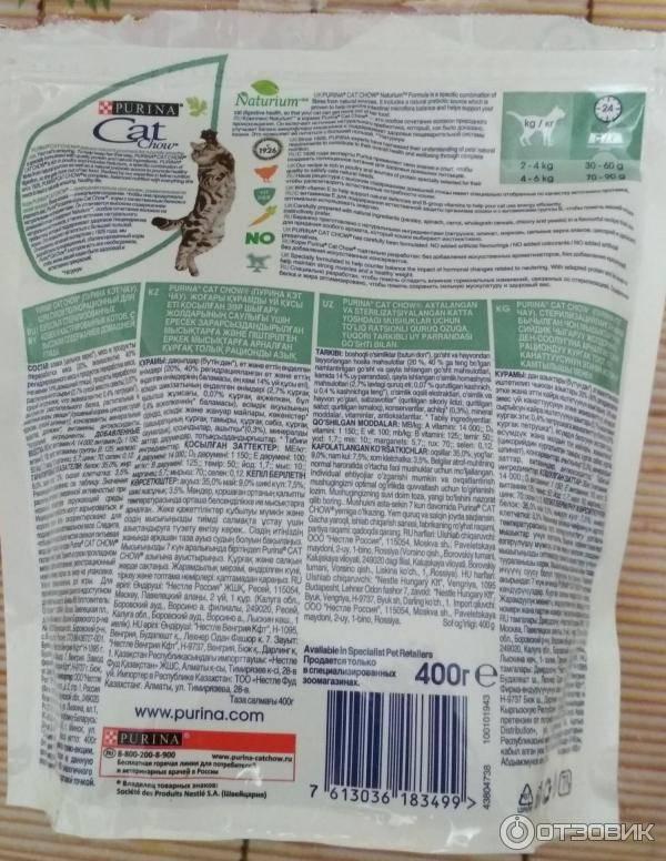 Корм для котят purina cat chow kitten с курицей - purina-catchow.ru