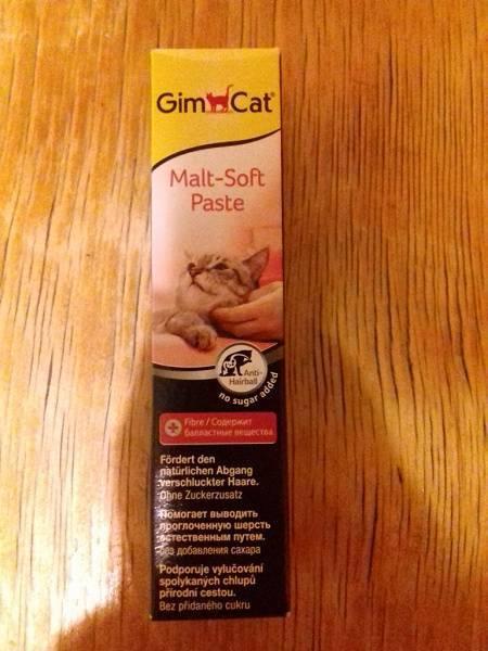 Паста для вывода шерсти для кошек: виды, действие