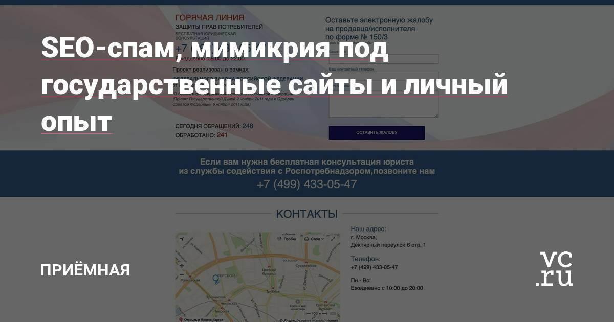 Агрегатор-сервис ветеринарных услуг в москве