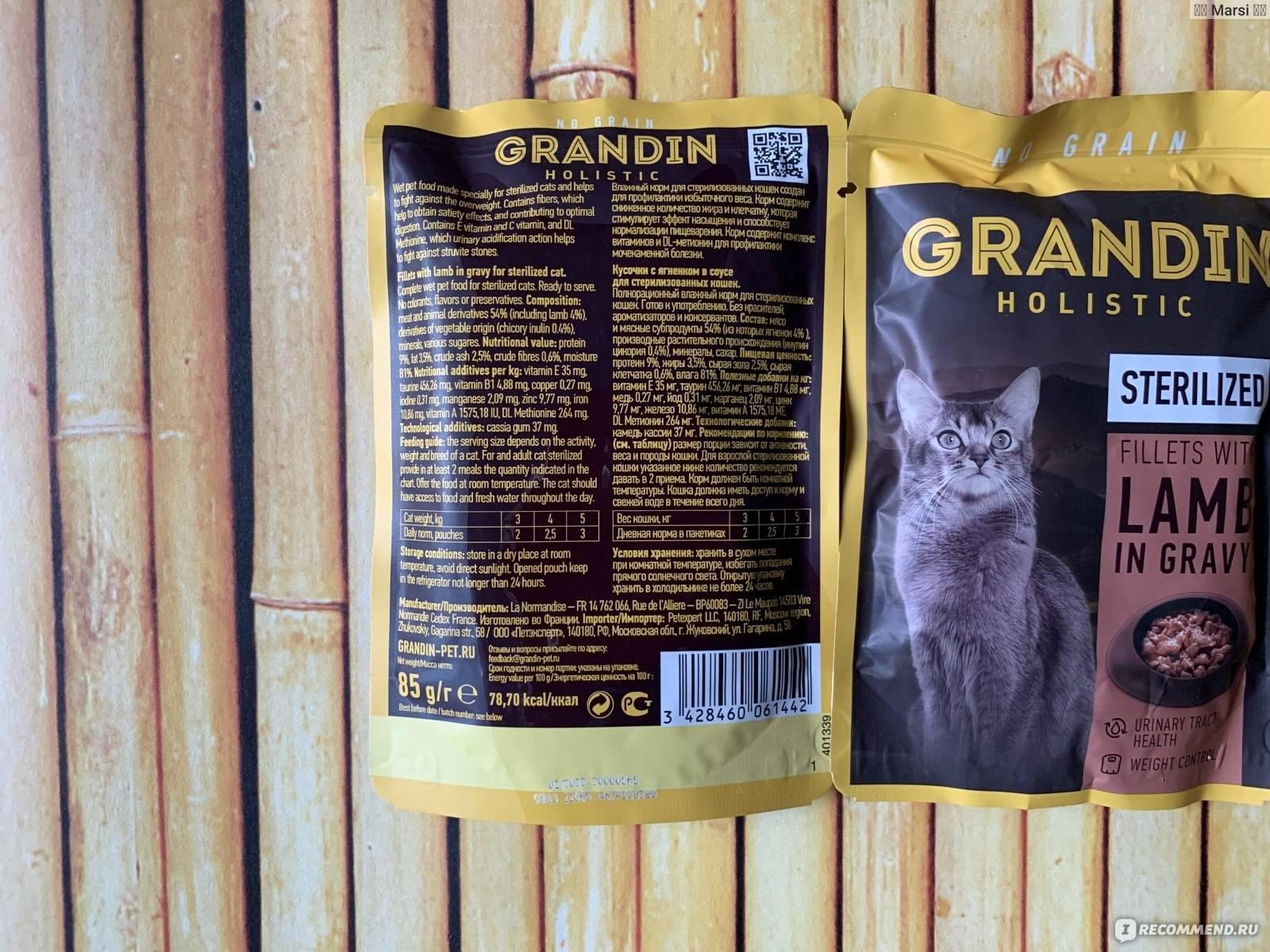 Корм для кошек grandin cat sterilized chicken grain free