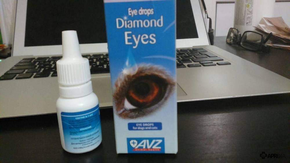 Бриллиантовые глаза: капли для кошек и собак (инструкция)