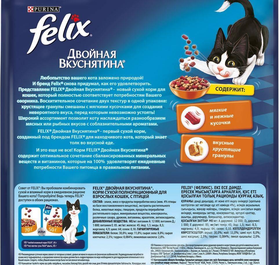 Корм бозита (bozita) для кошек | состав, цена, отзывы