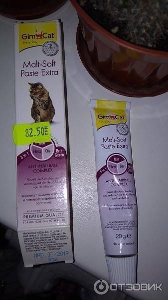 Мальт - паста для кошек: инструкция по применению, состав