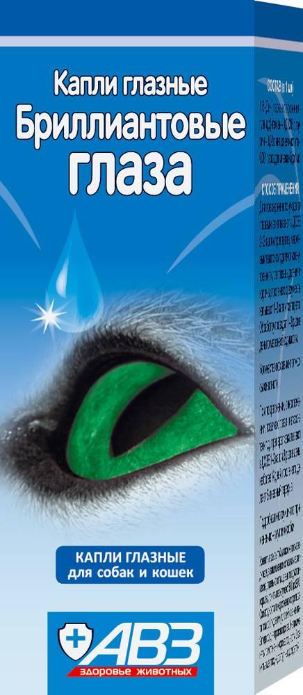Раствор с комплексным воздействием — капли бриллиантовые глаза для собак: применение для ежедневного ухода, лечения и профилактики офтальмологических заболеваний
