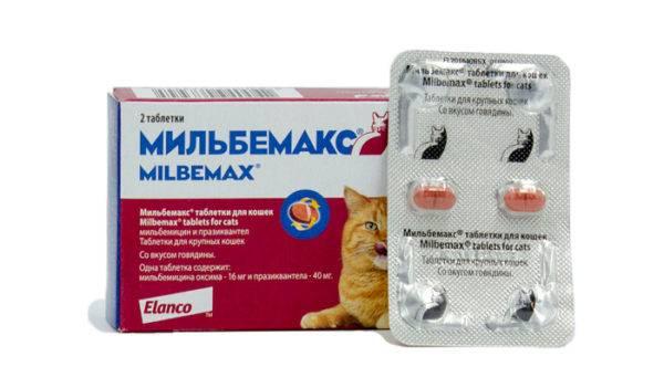 Мильбемакс (milbemax) для кошек