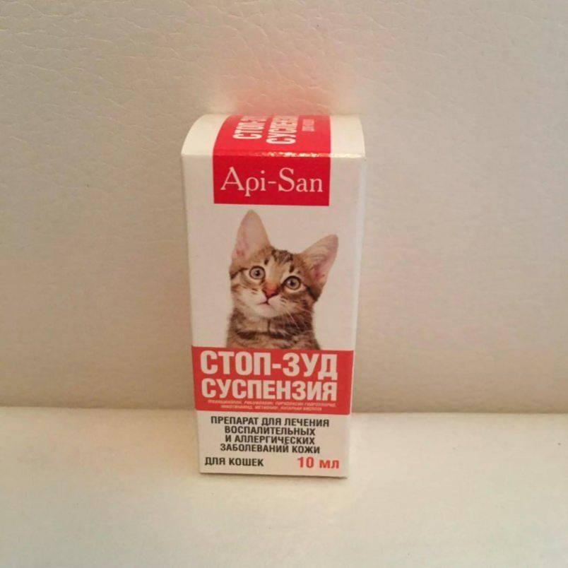 Инструкция по применению спрея и суспензии «стоп-зуд» для лечения дерматитов и отита у кошек
