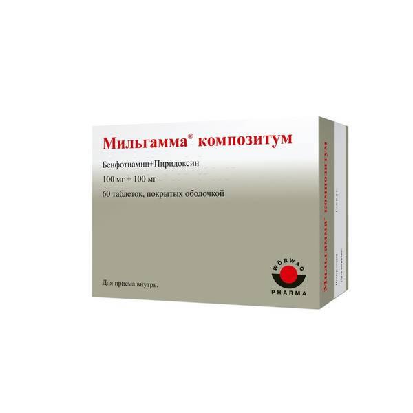 Мильгамма для суставов: инструкция, побочные эффекты