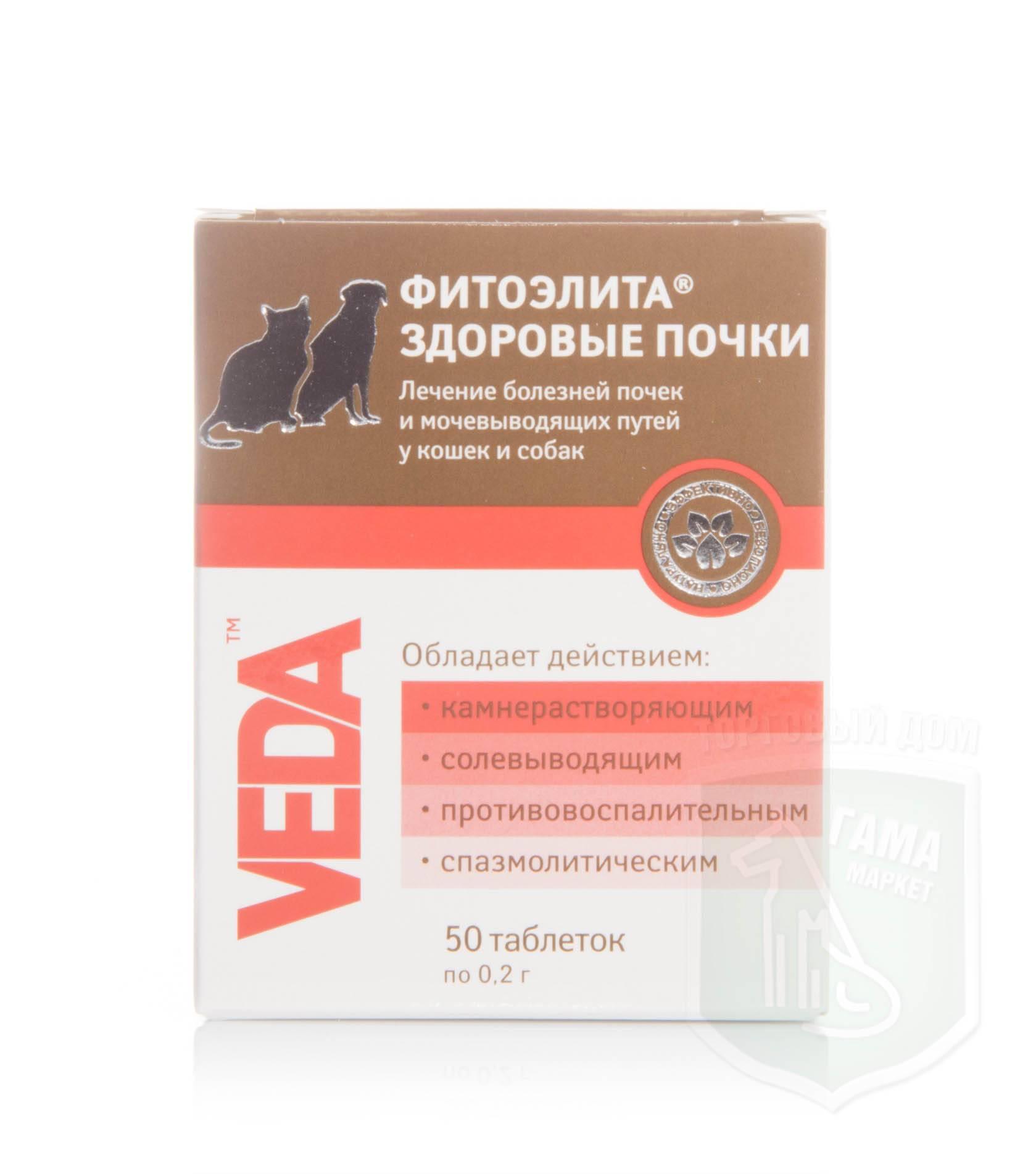 ᐉ фитоэлита здоровые почки при цистите - netmedicine.ru
