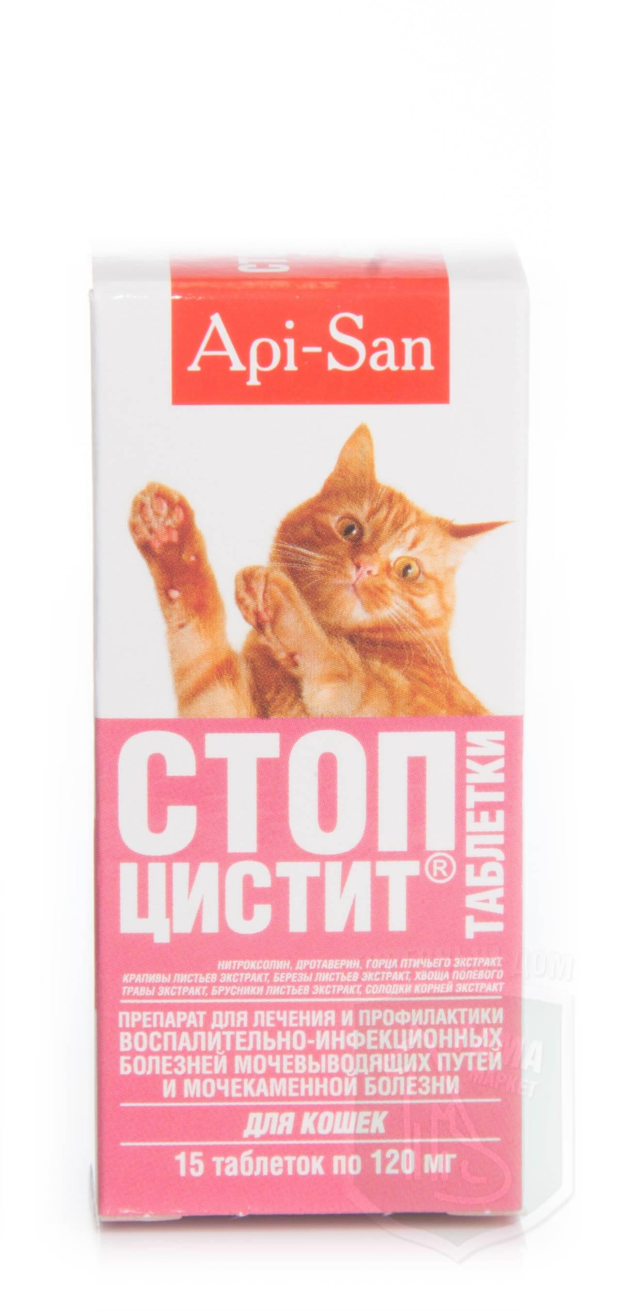 Стоп-цистит: особенности  лекарства для кошек