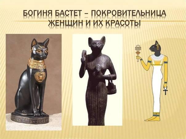 Древняя мифология египта: особенности, боги, мифы