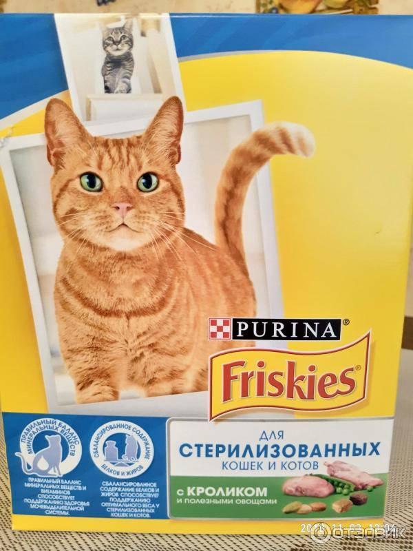 Вопрос про корм для стерилизованных кошек.