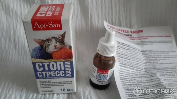Стоп стресс для кошек противопоказания