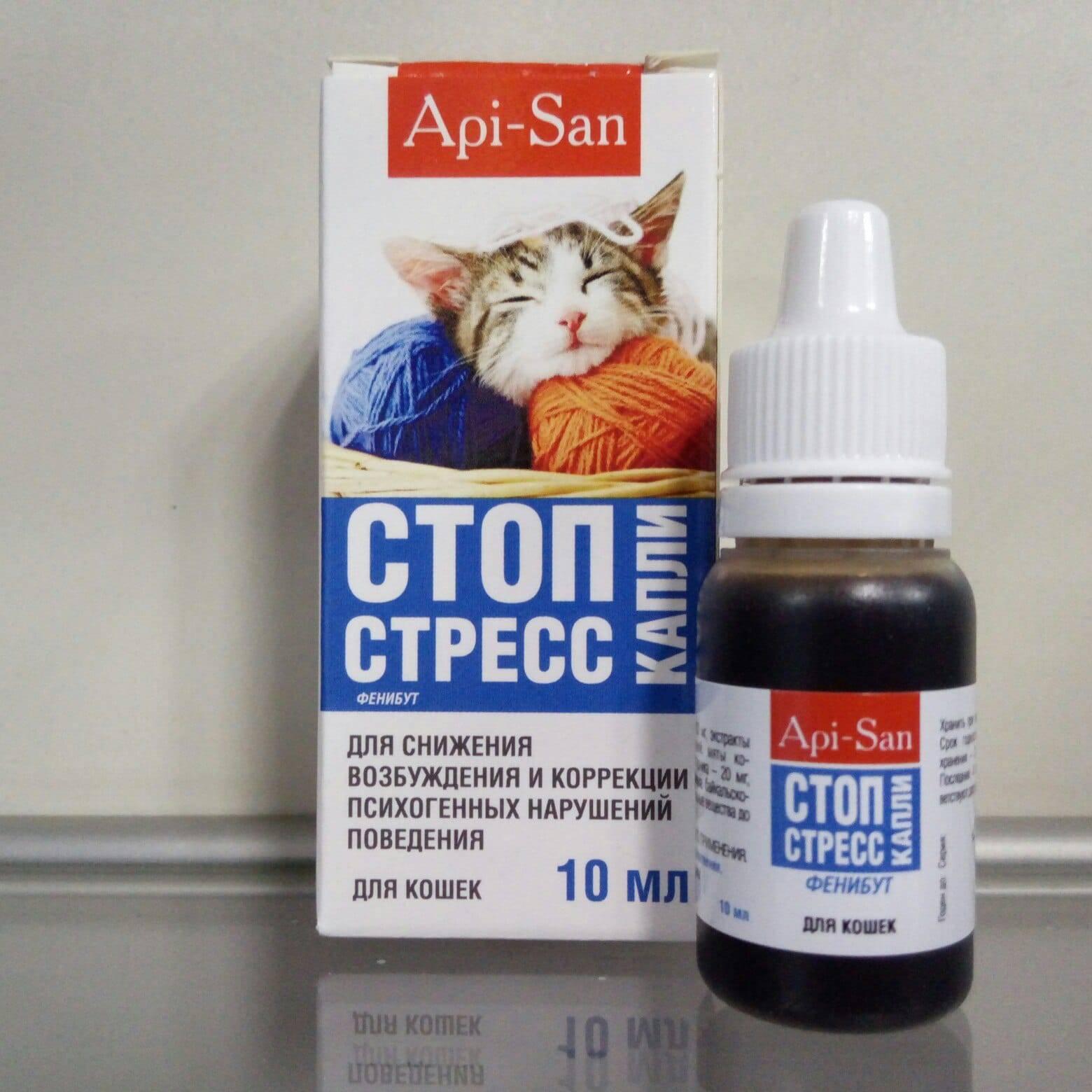 Инструкция по применению капель и таблеток для кошек «стоп-стресс»: дозировка, кратность приема и длительность лечения