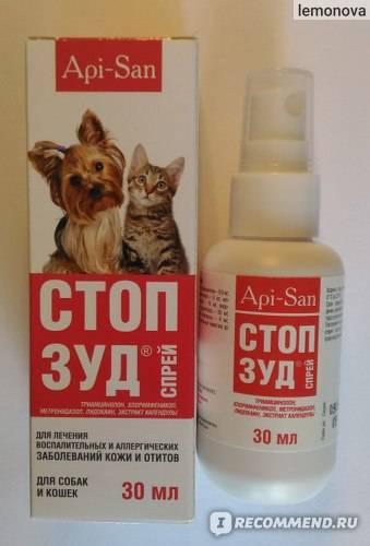 Стоп зуд для собак суспензия побочные эффекты. суспензия стоп зуд для кошек: инструкция по применению. инструкция к применению - новая медицина