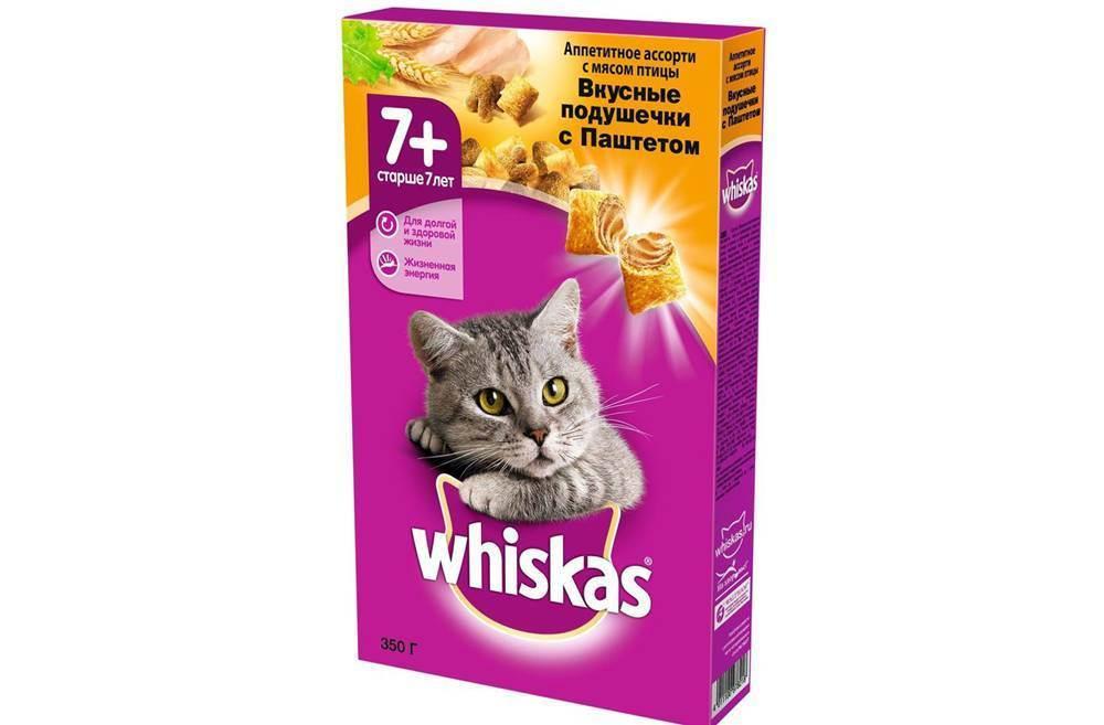 Что такое корм вискас для котят: сухой и влажный whiskas, состав whiskas для котят, правила применения