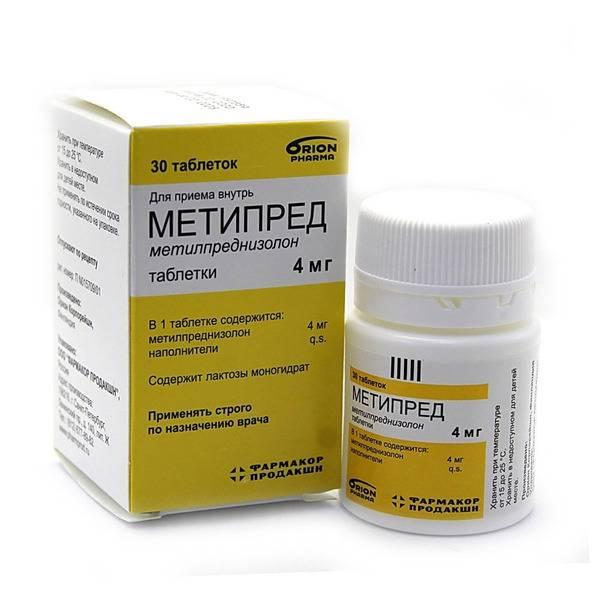 Метипред для собак дозировка. преднизолон — обязательный препарат в аптечке собаки. что это за препарат - портал медика