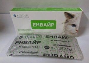 Ветеринарный препарат энвайр. инструкция, показания, способ применения, дозировка.