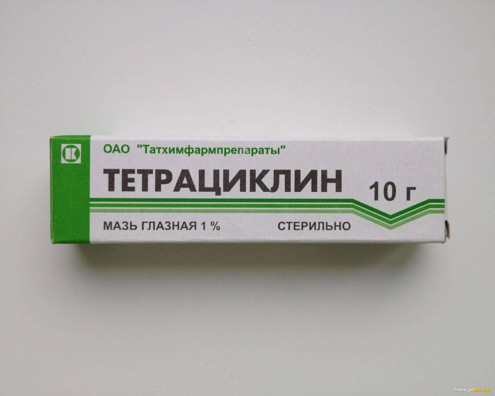Использование тетрациклиновой глазной мази для кошек и собак