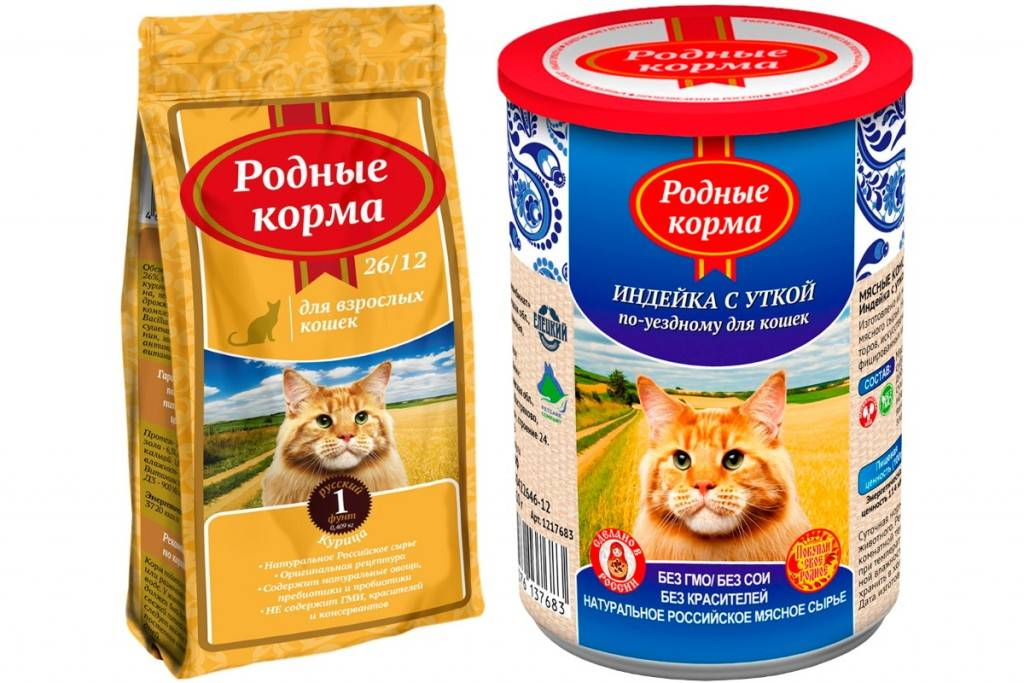 Orijen: корм для кошек, состав и дозирование