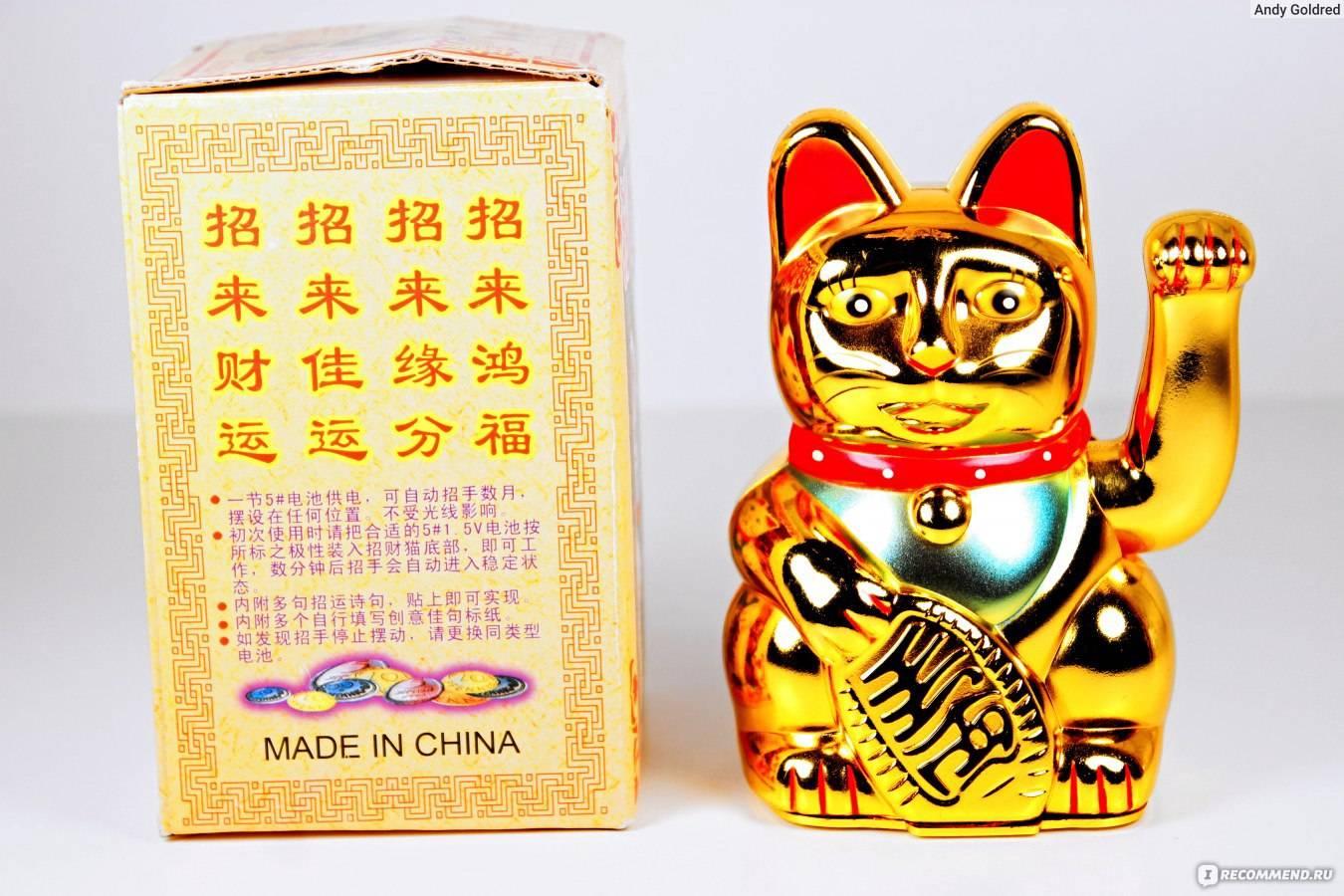 Талисман манэки-нэко для привлечения счастья и удачи: почему у кошки поднята лапка?