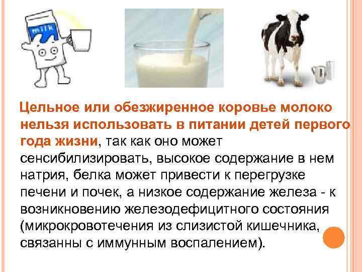 Можно ли кошкам молоко и какие существуют ограничения?