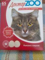 Витамины для кошек от выпадения шерсти и для ее роста, а также улучшения состояния кожи