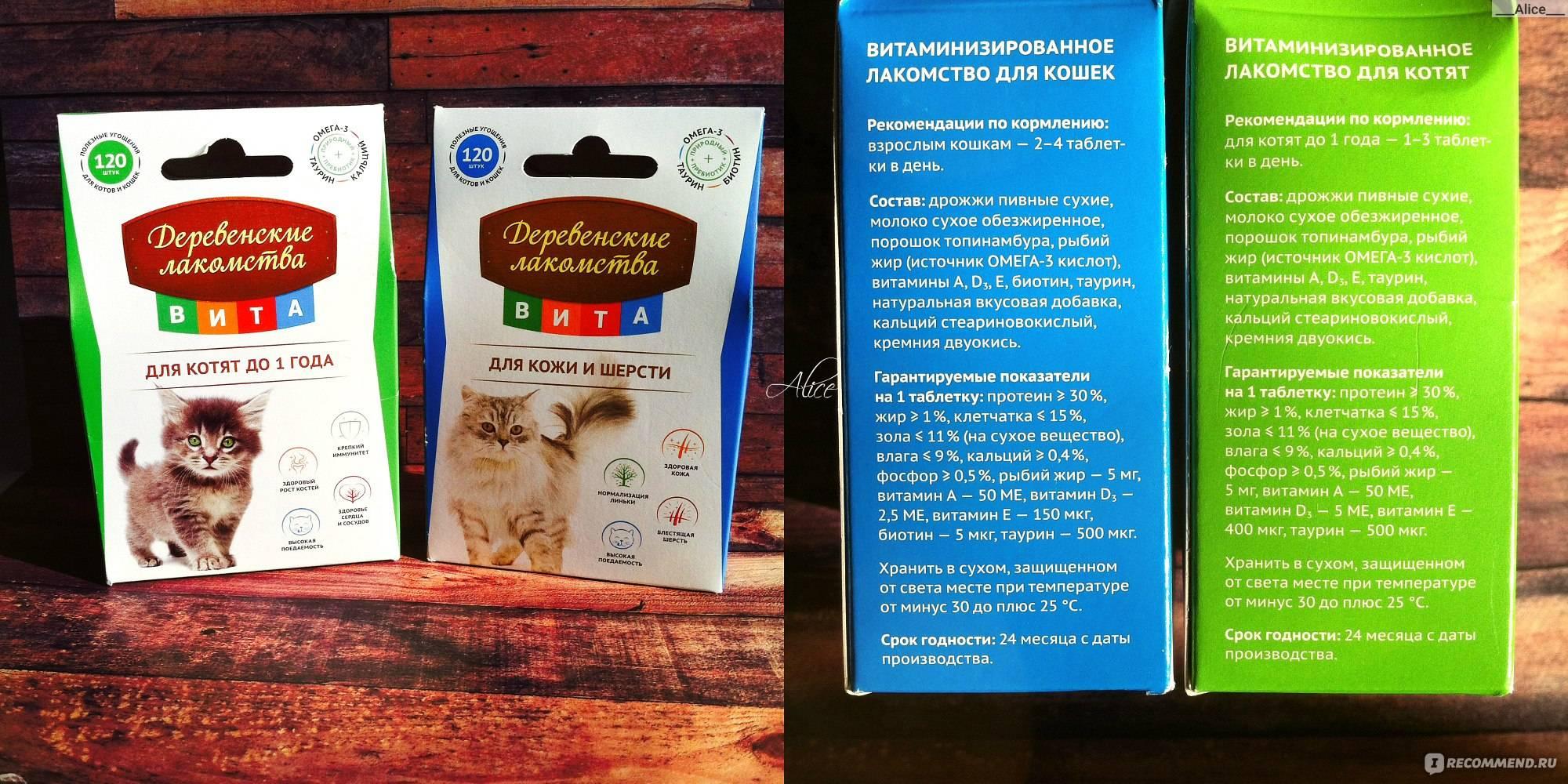 Обзор корма для кошек акана (acana): виды, состав, отзывы