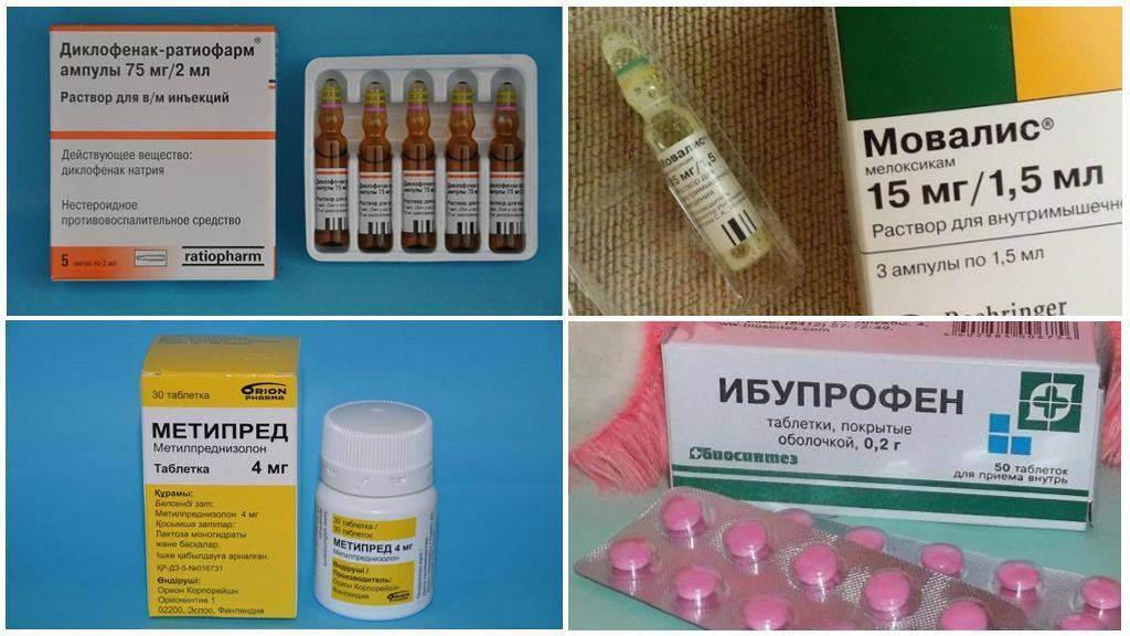 Антибиотики при артрите: список препаратов, как и когда принимаются