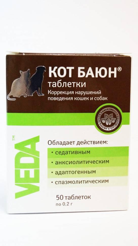 Успокоительное средство кот баюн для кошек: инструкция по применению капель и таблеток, показания и противопоказания, аналоги, отзывы