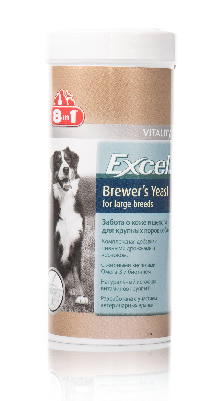 Витамины 8in1 excel brewer's yeast для кошек и собак с пивными дрожжами и чесноком 780таб 115717