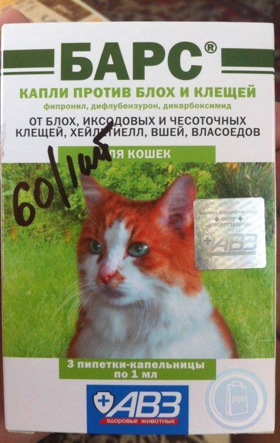 Барс капли для кошек от блох и клещей: инструкция, отзывы