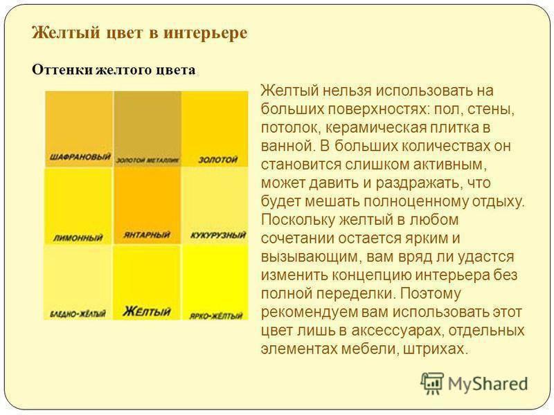 Почему изменяется цвет мочи: как определить болезнь