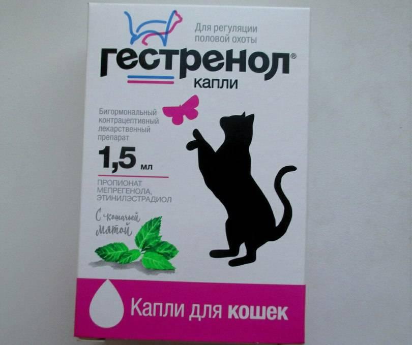 Гестренол д/котов 10таб.(гормон.препарат