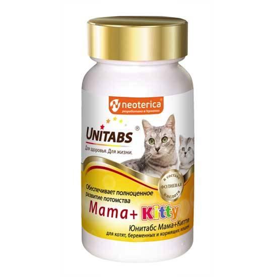 ᐉ витамины для беременных кошек - ➡ motildazoo.ru