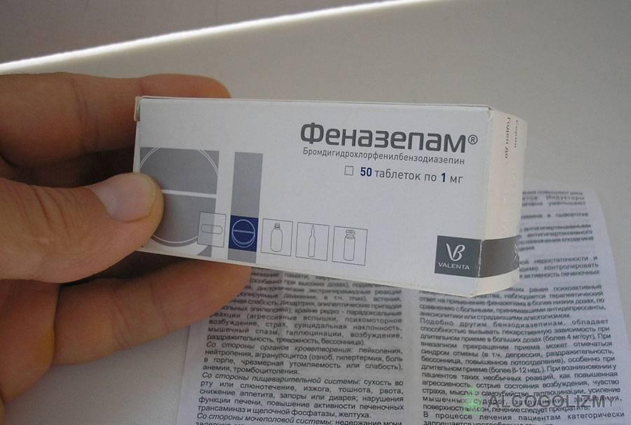 Феназепам - наркотическое действие и зависимость