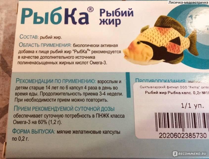 Можно ли давать кошке рыбий жир: польза, вред, противопоказания