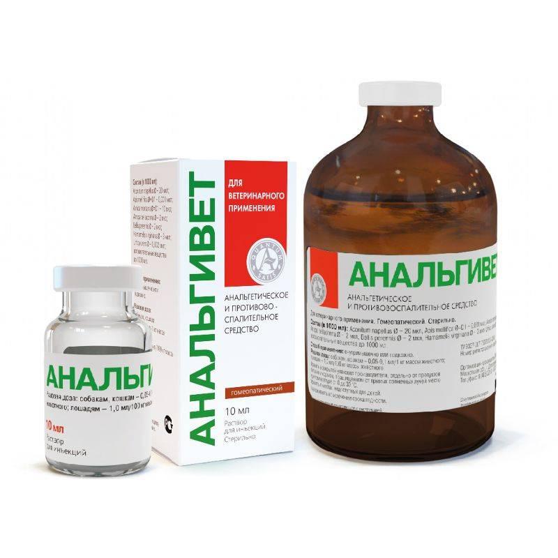 Лекарства последнего поколения для лечения ревматоидного артрита
