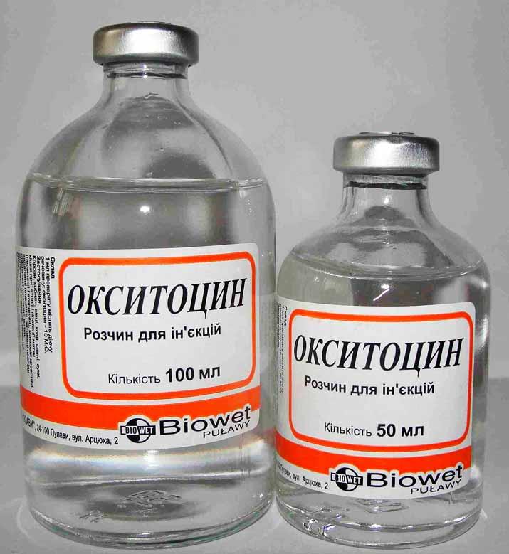 Зачем роженицам вкалывают окситоцин?